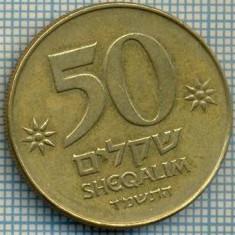 4040 MONEDA - ISRAEL - 50 SHEQALIM - anul 1984 ? -starea care se vede