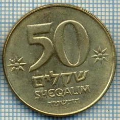 4045 MONEDA - ISRAEL - 50 SHEQALIM - anul 1984 ? -starea care se vede