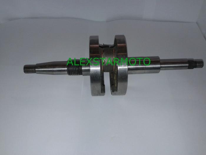 AMBIELAJ SCUTER PEUGEOT BUXI  / ELYSEO 50-80cc 2T / 2TIMP