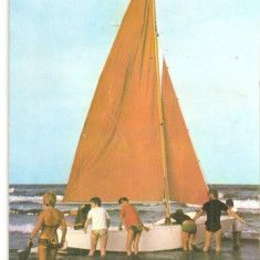 CPI (B3582) VACANTA LA MARE, EDITURA SPORT-TURISM, CIRCULATA, 1978, STAMPILE