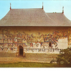 CPI (B3541) BISERICA DIN SATUL ARBORE, MITROPOLIA MOLDOVEI SI SUCEVEI, NECIRCULATA