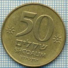 4043 MONEDA - ISRAEL - 50 SHEQALIM - anul 1984 ? -starea care se vede