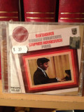 BEETHOVEN - DIABELLI VARIATIONS with S. KOVACEVICH (2006/DECCA)-  cd nou/sigilat, universal records