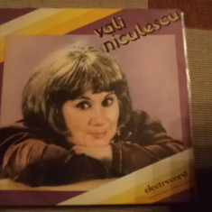 Vali Niculescu Arii si Duete din operete disc vinyl lp muzica clasica opereta, VINIL, electrecord