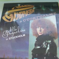 ALLA PUGACHEVA IN STOCKHOLM DISC VINIL - Muzica Pop electrecord