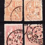 Timbre FRANTA 1900 - DREPTURILE OMULUI