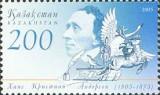 KAZAHSTAN 2005, Aniv. - Bicentenarul nasterii lui  Hans Christian Andersen, MNH