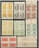Romania 8 timbre fiscale locale diferite bloc de 4 Timisoara 1920 catalog 400$