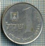 4254  MONEDA  - ISRAEL  - 1 SHEQEL  - anul  1981 ?  -starea care se vede