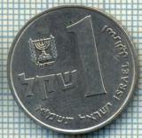 4248  MONEDA  - ISRAEL  - 1 SHEQEL  - anul  1981 ?  -starea care se vede