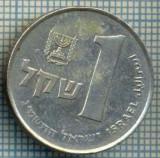 4246  MONEDA  - ISRAEL  - 1 SHEQEL  - anul  1983 ?  -starea care se vede