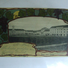 Carte postala Sfantul Gheorghe Sepsi szent Gyorgy