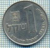4250  MONEDA  - ISRAEL  - 1 SHEQEL  - anul  1982 ?  -starea care se vede