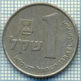 4257  MONEDA  - ISRAEL  - 1 SHEQEL  - anul  1981 ?  -starea care se vede