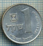 4262  MONEDA  - ISRAEL  - 1 SHEQEL  - anul  1981 ?  -starea care se vede