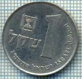 4240  MONEDA  - ISRAEL  - 1 SHEQEL  - anul  1983 ?  -starea care se vede