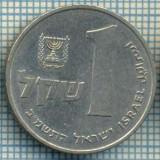 4245  MONEDA  - ISRAEL  - 1 SHEQEL  - anul  1982 ?  -starea care se vede