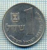 4258  MONEDA  - ISRAEL  - 1 SHEQEL  - anul  1981 ?  -starea care se vede