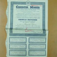 Actiune Creditul Minier 60000 lei Bucuresti 1945, Romania 1900 - 1950