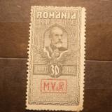 Timbru Fiscal -Postal 30Bani Ferdinand, gri, supratipar cu eroare MViR in caseta 1917 - Timbre Romania