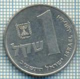 4252  MONEDA  - ISRAEL  - 1 SHEQEL  - anul  1982 ?  -starea care se vede