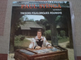 Paul Stinga Stanga tambal Cymbalum Tresors Folkloriques Roumains disc vinyl lp