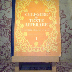 Vasile Teodorescu - Culegere de texte literare pentru clasele V - VIII vol. I - Culegere Romana
