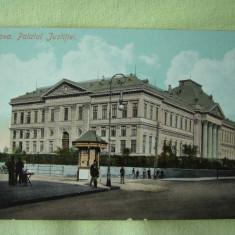 CRAIOVA - Palatul Justitiei - Necirculata