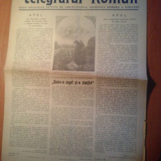 Ziarul telegraful roman 15 ianuarie 1981-foaie editata de ariepiscopia sibiului