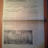 Ziarul flacara iasului 9 noiembrie 1979 (conferinta organizatiei de partid )