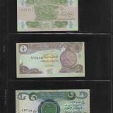 [ Y ] - Irak Iraq 1/4, 1/2, 1, 5, 10, 50, 100, 250 dinars 1992 ~ 1995 UNC