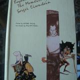 EISENSTEIN - MEMORII ( lb engleza) S.M. EISENSTEIN - SELECTED WORKS BEYOND THE STARS/ THE MEMORIES OF SERGEI EISENSTEIN, Alta editura