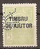 "SD Romania 1915 LP VI/4- Carol I, supratipar TIMBRU DE AJUTOR, 5 Bani tipografiate, PERFIN ""BCR"""