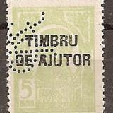 "SD Romania 1915 LP VI/4- Carol I, supratipar TIMBRU DE AJUTOR, 5 Bani tipografiate, PERFIN ""BCR"" - Timbre Romania"