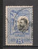 Romania.1906 Carol I-25 ani Proclamarea Regatului  25 bani  FD.20