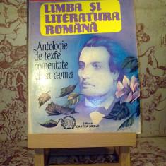 Maria Boatca - Limba si literatura romana Antologie de texte comentate clasa a VIII a, Clasa 8, Alta editura, Alte materii