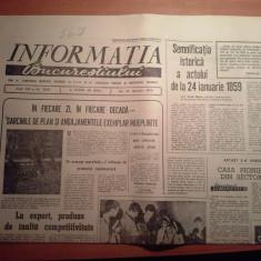 ziarul informatia bucurestiului 24 ianuarie 1974 ( 115 ani de la unirea principatelor romane )