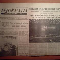Ziarul informatia bucurestiului 11 aprilie 1974-consfatuirea activului de partid