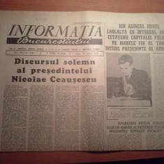 Ziarul informatia bucurestiului 29 martie 1974 (primul discurs a lui ceausescu in functia de presedinte al romaniei )