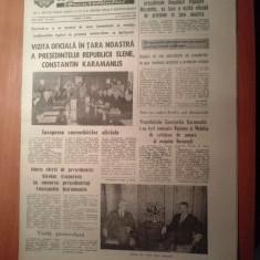 Informatia bucurestiului 4 septembrie 1980-vizita presedintelu republicii elene - Ziar