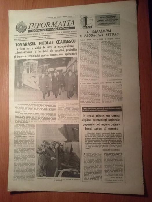 ziarul informatia bucurestiului 24 aprilie 1980-ceausescu la intre. semanatoarea
