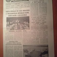 Informatia bucurestiului 5 septembrie 1980-vizita presedintelui republicii elene - Ziar