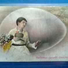 Vedere Baiat - Costum popular - Sarbatori Circulata