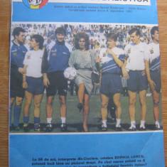 Regia fotbalistica. Program meci Sportul Studentesc-Gloria Bistrita