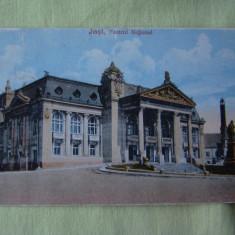 IASI - Teatrul National - 1918 - Carte Postala Moldova pana la 1904