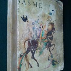 VICTOR EFTIMIU - BASME / ILUSTRATII DE MARCELA CORDESCU Ed. Ion Creanga - 1975 - Carte de povesti
