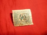 Timbru 40 Filleri 1919 Debretin supratipar Romania zona ocupatie , stamp.-f.rara!