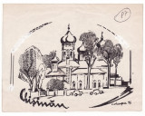 VESPASIAN LUNGU_ crochiu tus pe hartie, dimensiuni 19*15 cm; biserica Chisinau