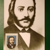 Maxima Gheorghe Lazar Stampila Prima zi a emisiunii, Bucuresti
