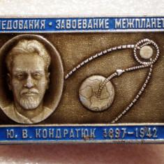 I.489 INSIGNA RUSIA URSS COSMOS I.V. KONDRATIUK 43/25mm, Europa